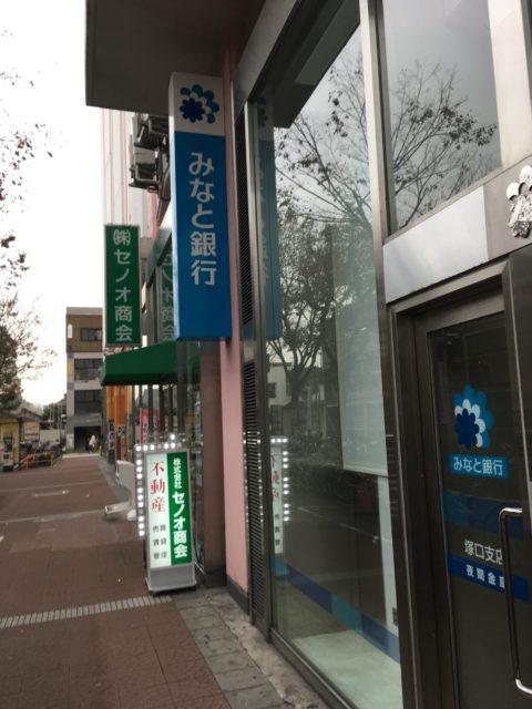 地方銀行画像